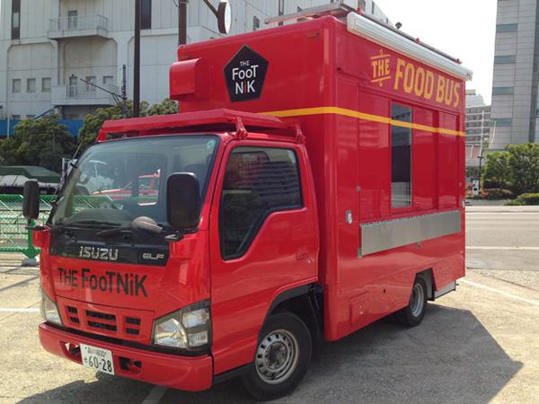 food-bus